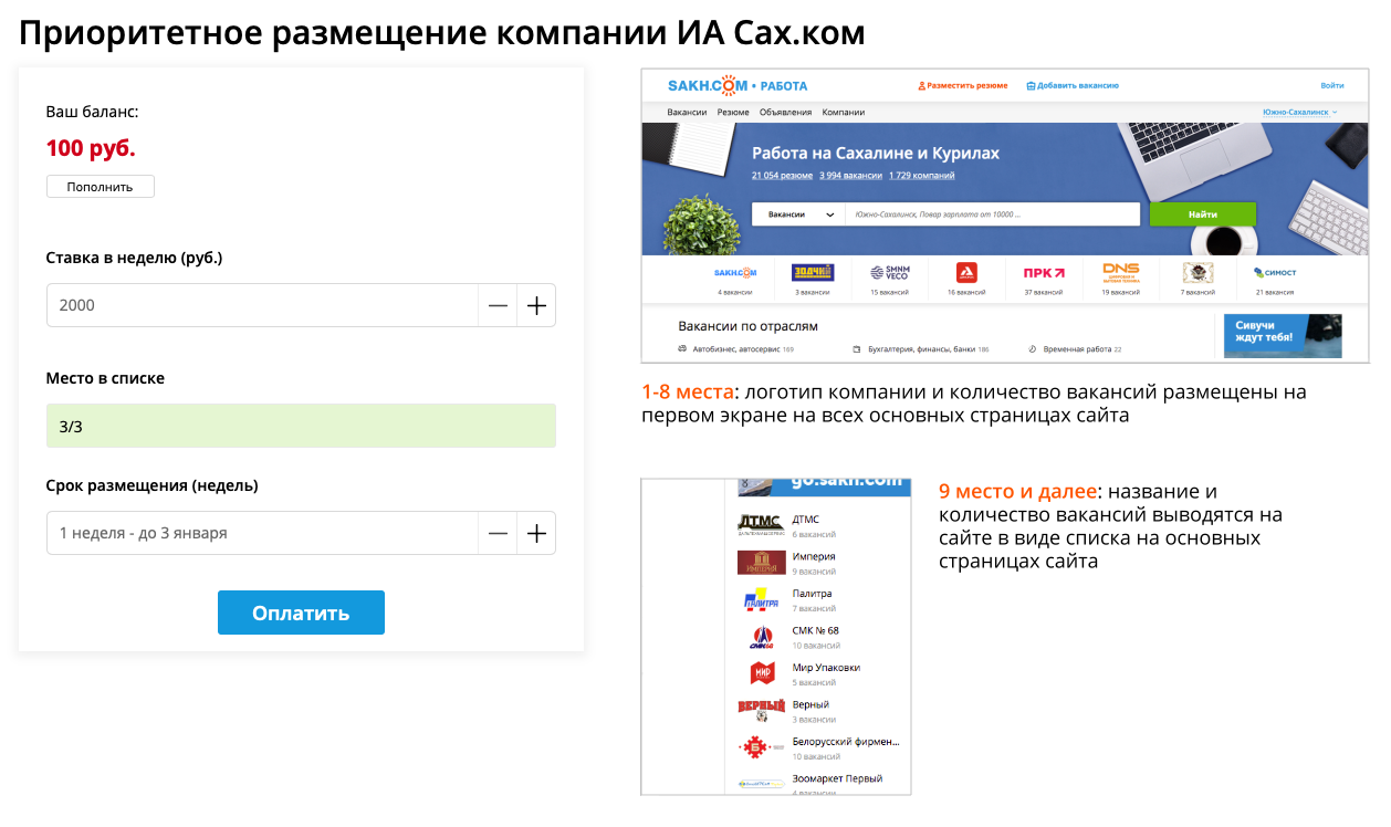 logo_payment_form